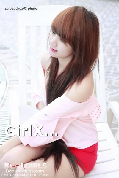 Vietnamese Girls Vol.1 Underwear Private Shot 2